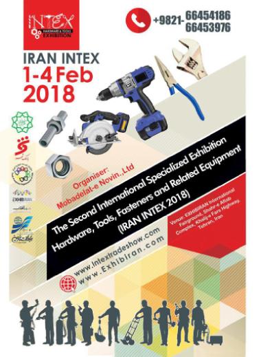 ایران اینتکس