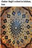 هیپنوتیزمی به نام معماری ایران