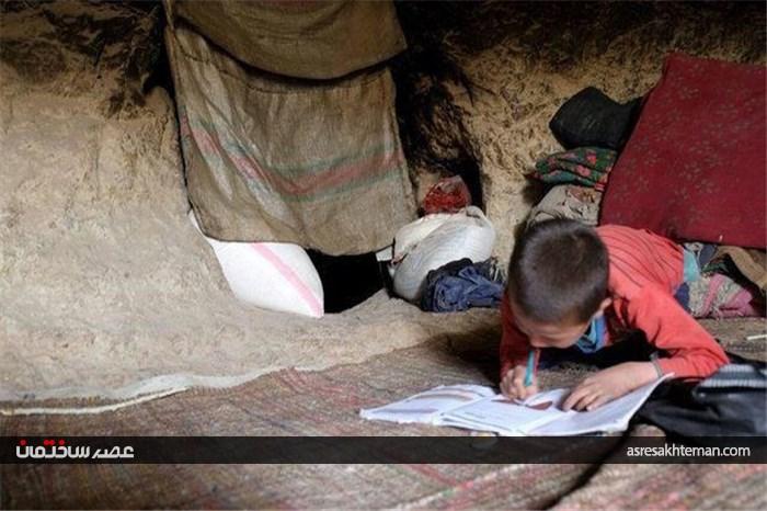 زندگی مغاره نشینی در بامیان افغانستان