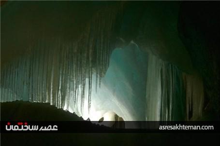 بزرگترین غار یخی جهان +تصاویر