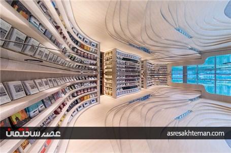طراحی داخلی شهر کتاب و خلق یک فضای ماورایی در چین