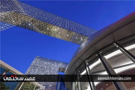 برج پایدار اداری تجاری Harim