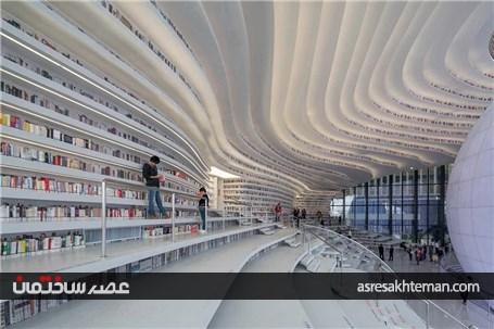طراحی کتابخانه ای حیرت انگیز در چین