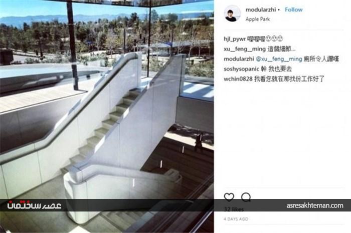 عکس های جدید مقر اپل منتشر شد