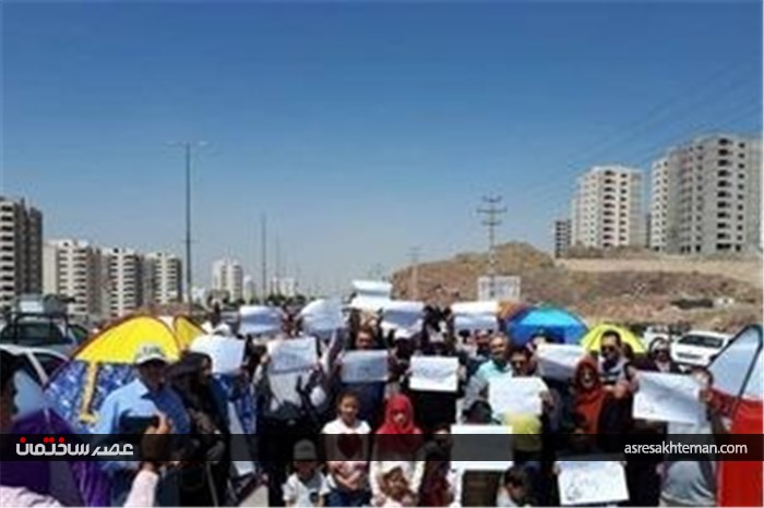 اعتراض مالکان مسکن مهر با چادرخوابی! +عکس