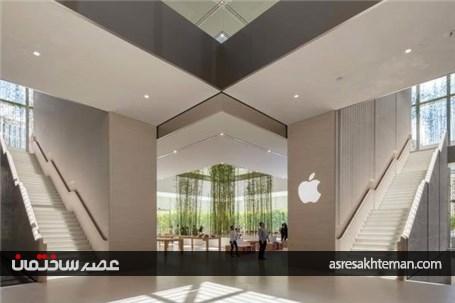 ساختمان جالب اپل استور در چین/ تلفیق کامپوزیت شیشه، سنگ و بامبو