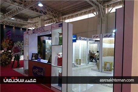 گزارش تصویری نمایشگاه کاشی و سرامیک تهران آماده افتتاح
