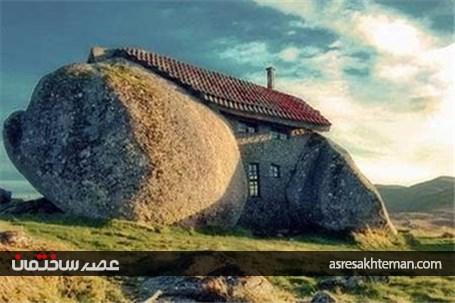 عجیب ترین خانههای جهان