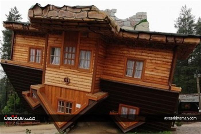 عجیب ترین خانههای جهان / تصاویر