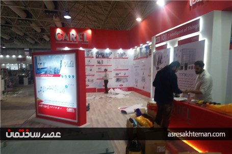 گزارش تصویری آماده سازی نمایشگاه تاسیسات تهران