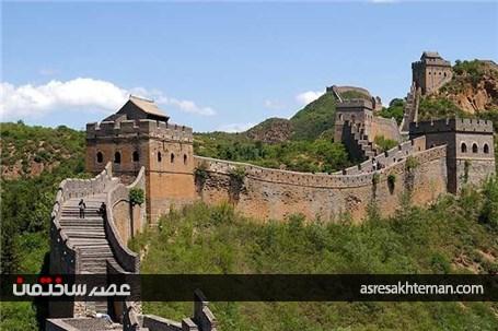 چرا دیوار چین ساخته شد؟ + حقایقی درباره آن
