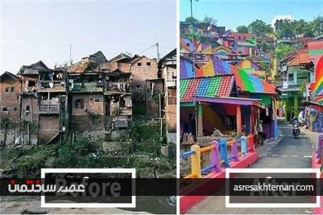منطقه فقیرنشینی که جاذبه توریستی شد