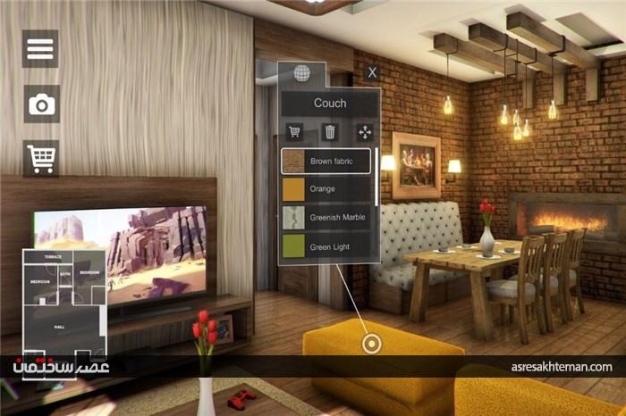 نمایشگاههای مجازی و کاتالوگهای افزوده؛ آینده طراحی داخلی