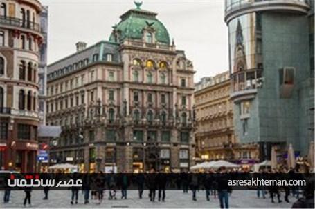 وین،باکیفیتترین شهر جهان شناخته شد