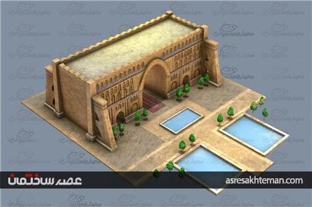 ایوان مدائن اصالت معماری ساسانی
