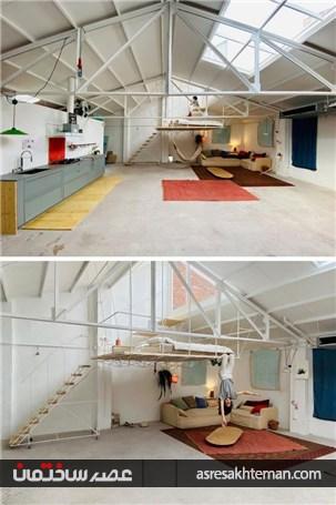 بازسازی انبار قدیمی به آپارتمانی با تخت خواب معلق